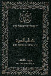 Arabische sprüche mit deutscher übersetzung